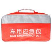 CAR05851 Car First Aid Kit-7