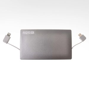 MOB08260 Powerbank with Bulit In Connector-1